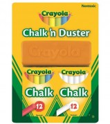 Crayola Duster and Chalk